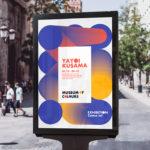 Máster Online en Diseño Gráfico y Entornos Digitales